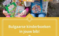 Affiche Bulgaarse kinderboeken tweetalig NL-BG